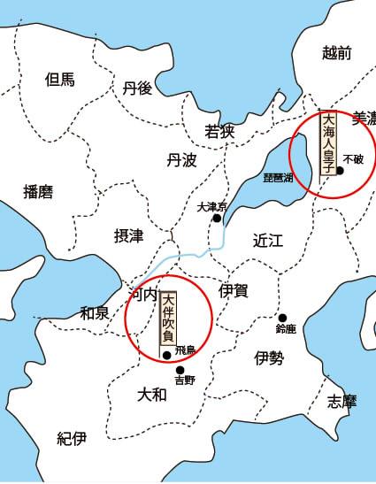 壬申の乱 | 日本の歴史 解説音声...