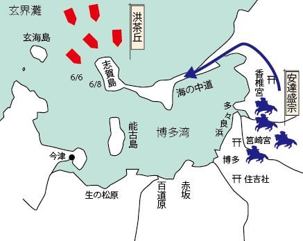 10分でわかる鎌倉時代(四)蒙古襲...