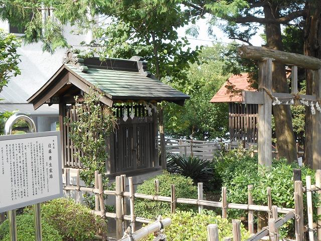 調布 近藤勇生誕の地にある近藤神社